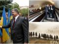 День в фото: Кличко в подземке, Порошенко в Мариуполе и величие испанских всадников