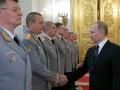 Путин похвалил ФСБ за успехи