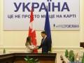Глава МИД Канады провела переговоры с Гройсманом