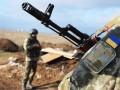 Бойцы ВСУ отбили атаку под Авдеевкой - штаб