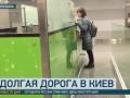 Звезда в Киеве: В СБУ рассказали, как пропагандисты попали в Украину