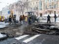 В Киеве прорыв магистрали оставил без тепла 13 объектов
