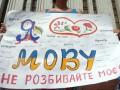 Тернопольский облсовет прекратил сотрудничество с облгосадминистрацией из-за языкового закона
