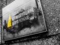 Генпрокуратура направила в НАБУ дело о злоупотреблении властью Администрации Порошенко