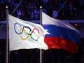 МОК намерен отстранить российскую сборную от Олимпиады - СМИ