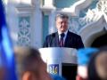 Порошенко: В Украине не было, нет и не будет госцеркви