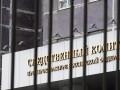 В России открыли новые дела против бойцов ВСУ