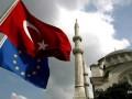 Помощь ЕС Турции урезана на три четверти