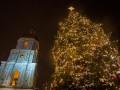 В Киеве торжественно зажгли главную елку страны