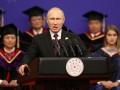 Путин признал, что погибшие в Северодвинске разрабатывали