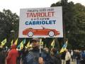 Водители на еврономерах перекрыли улицу перед Радой