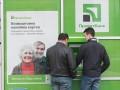 Мошенники сняли с банковских карт украинцев 1,5 млн грн
