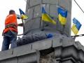 Киев отметил годовщину поднятия украинского флага (фото)