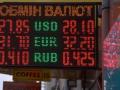 Валютный аферист из Боярки выманил у жертв 8 млн гривен
