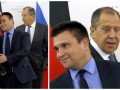 Лавров против Климкина: фото встречи в нормандском формате