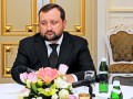 ГПУ закончила расследовать дело Арбузова о растрате 220 млн