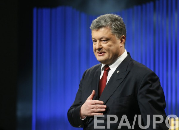Порошенко предложил депутатам проголосовать за Гройсмана