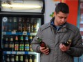 Киевским МАФам разрешили продавать алкоголь