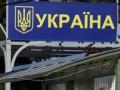 На российском фронте без перемен: ведомство Клименко не обнаружило проблем на таможнях