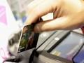 ПриватБанк на день остановит корпоративные платежи