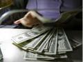 За три месяца украинцы перевели из-за рубежа $1,6 млрд - НБУ