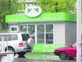 Несите ваши денежки: В Киеве появляются киоски МММ
