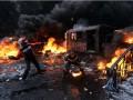 Майдан онлайн: хроника главных событий 22 января