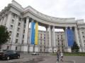 В МИД объяснили, для чего нужна резолюция ООН по Крыму