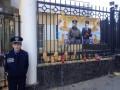 Лапша по-путински: Российское консульство в Одессе забросали макаронами
