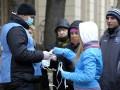 В Киеве началась эпидемия гриппа - СЭС