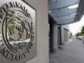 МВФ продлил работу миссии в Украине
