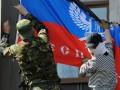 Карусель земель: как менялись границы Украины за последние 100 лет