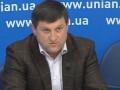 Украина передала в Интерпол материалы для розыска Лазорко