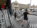 На Майдане в Киеве монтируют новую сцену (фото)