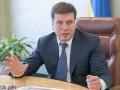 Зубко заявил, что есть план возвращения оккупированного Донбасса