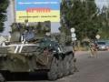 Под Мариуполем погибло семеро мирных граждан - советник Таруты