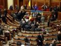 Рада  14 января так и не смогла начать работу – объявлен перерыв до завтра