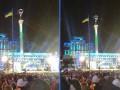 Юле - волю: Бютовцы хотят заслушать Пшонку по делу Павловского за новогоднее лазерное шоу