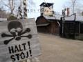 МИД Украины сделал заявление к годовщине Холокоста
