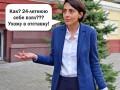 Отставной понедельник: как соцсети реагировали на уход Деканоидзе и Марушевской