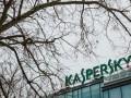 Шпионаж при помощи Касперского раскрыл Израиль - Reuters