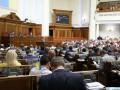 Программа деятельности Кабмина передана на рассмотрение в парламент