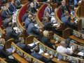 Рада ратифицировала соглашения с Чехией и Словакией о воинских захоронениях