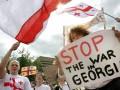 Минюст Грузии: Материалы по российско-грузинской войне 2008 года переданы в Гаагу
