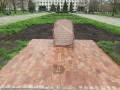В Одессе облили краской памятный знак воинам АТО
