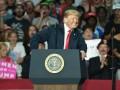 Трамп: Пошлины на сталь спасут металлургию США