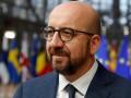 ЕС предложил США новый формат сотрудничества