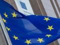 Евросоюз готовится к принятию в состав двух стран
