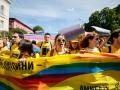 В Киеве больше тысячи людей вышли на Марш равенства: фоторепортаж