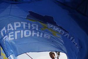 Фермеры забросали ОГА флагами ПР